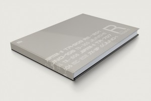 R-is-for-Roland-Mockup-2_For-Preview-1065x710